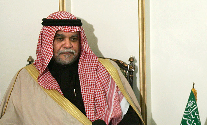 Prince Bandar bin Sultan (AFP Photo)