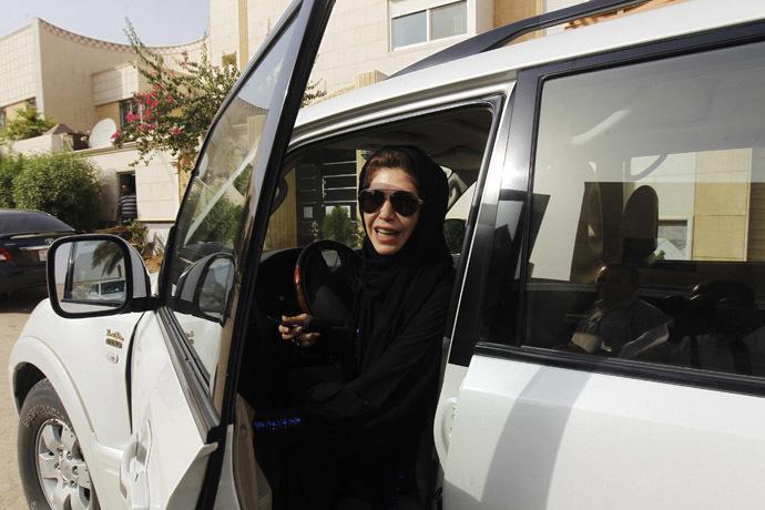 Reuters/Fahad Shadeed