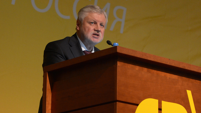 Fair Russia Party leader Sergey Mironov addresses the party's convention (RIA Novosti / Evgeny Biyatov)