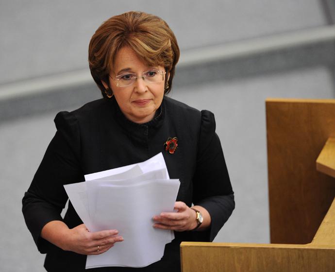 Oksana Dmitriyeva (RIA Novosti / Vladimir Fedorenko)