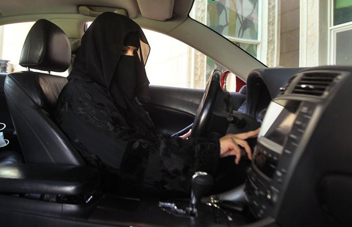 Reuters / Faisal Al Nasser