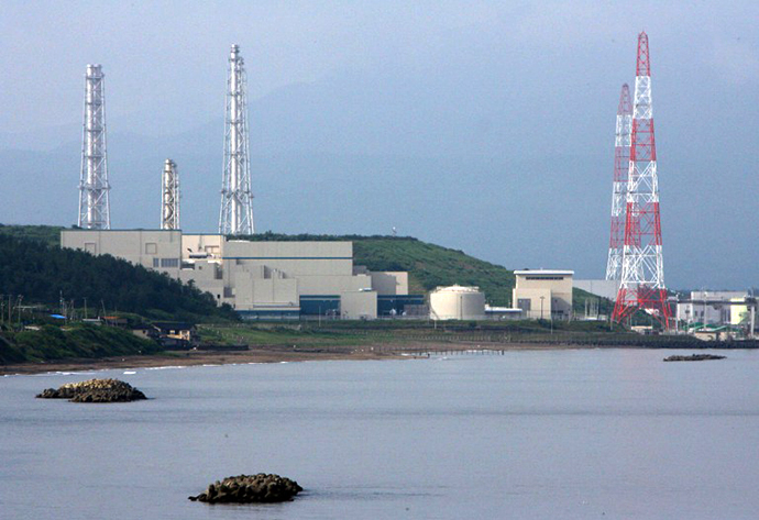 (FILE) A general view of Tokyo Electric Power Co.'s Kashiwazaki-Kariwa nuclear power plant in Kariwa village, Kashiwazaki 18 July 2007. (AFP Photo / Kazuhiro Nogi)