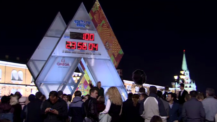 A screenshot from RT video