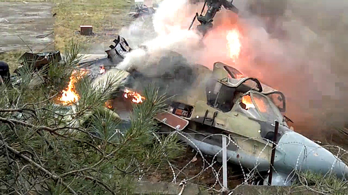 Ka-52 helicopter crashes in Moscow near residential neighborhood (PHOTOS, VIDEO)