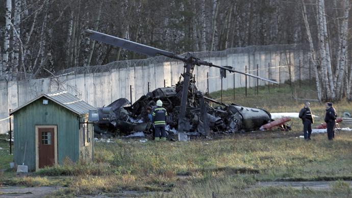 Accidente de un helicóptero Ka-52 en Moscú Helicopter-main
