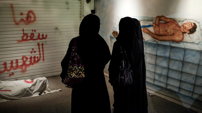 Bahrain's human rights abuses worse than ever – HRW report