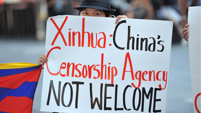 China's Xinhua:  'Peeping Tom' US risks own security by spying on allies