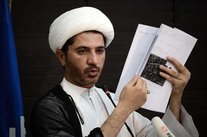 Bahrain's Al-Wefaq opposition group leader Sheikh Ali Salman (AFP Photo)
