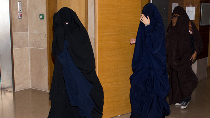 Campaign against full-face Muslim veils launched in Austria
