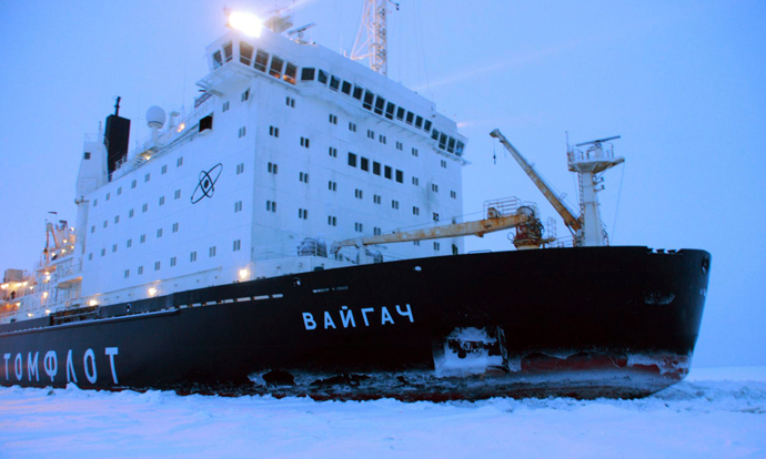 Vaygach atomic ice-breaker (RIA Novosti)