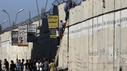 Israel to be fully encircled with hi-tech fence