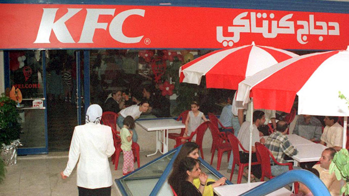 War-weary KFC quits Syria
