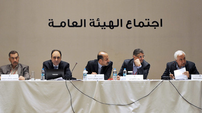 'Mission of hope': Nothing but date is certain about upcoming Geneva-2 peace talks on Syria