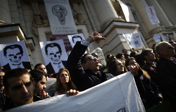 Protesters shout anti-government slogans during a demonstration in central Sofia November 10, 2013. (Reuters/Stoyan Nenov)