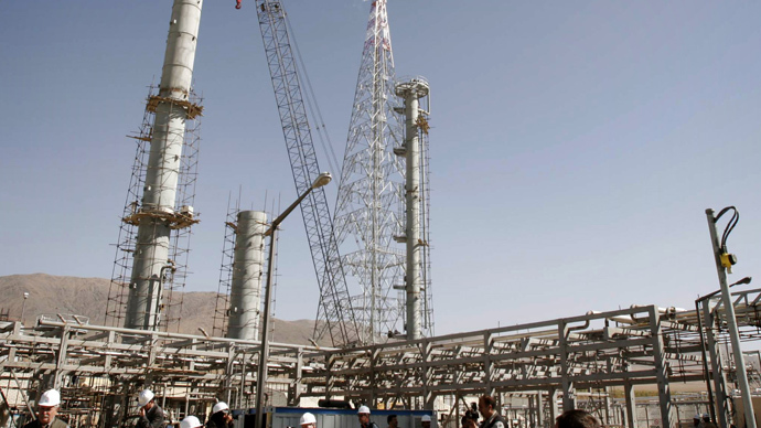 IAEA: Iran has not expanded nuclear facilities in last 3 months