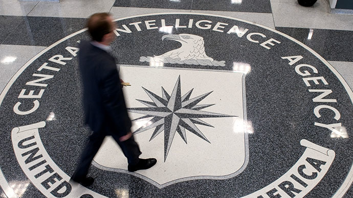 CIA monitors Americans' financial activities
