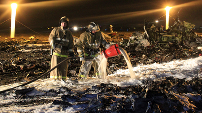 Kazan plane crash: LIVE UPDATES