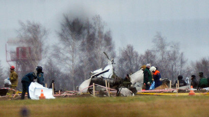 Kazan Boeing-737 crash: 'Normal' pilot-to-ground control conversation before nosedive