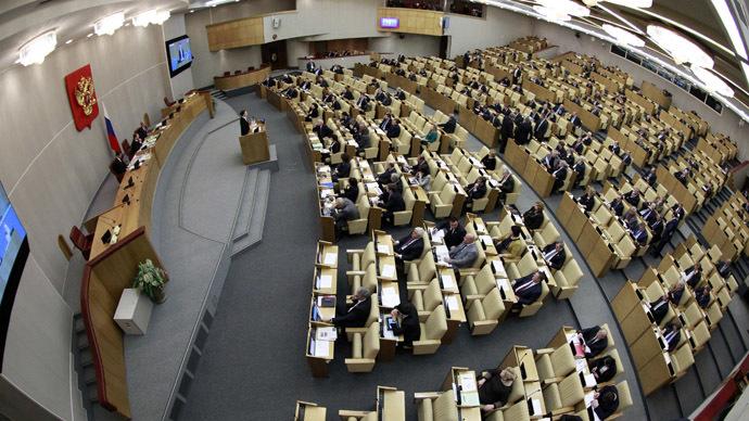 Pedophilia not a 'sexual orientation' – Duma-proposed bill