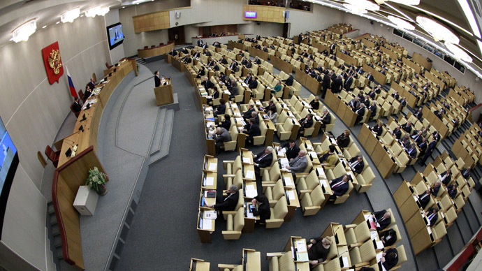 Pedophilia not a 'sexual orientation' – Duma-proposed bill