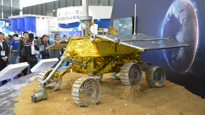 China vows to collect lunar samples in 2017 after successful mission