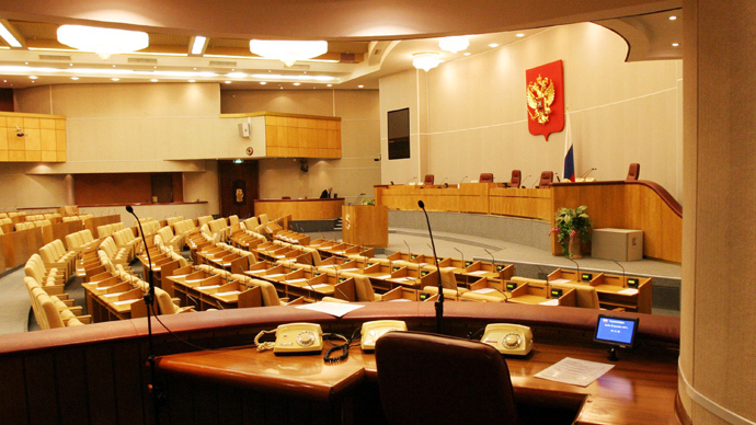 Duma disappointment: Majority of Russians unhappy with parliament
