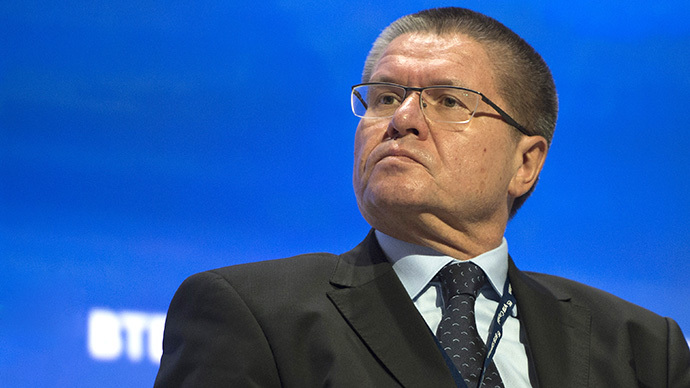 $1 trillion WTO deal 'very close' – Russia's economic minister