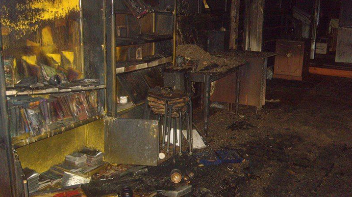 Tatarstan offers a million ruble reward for church arson information