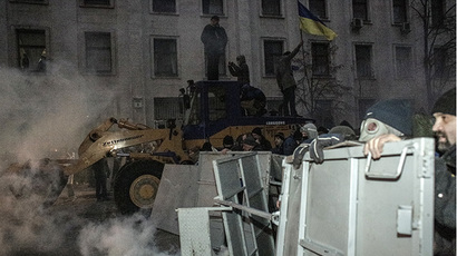 Mass protests in Kiev: LIVE UPDATES