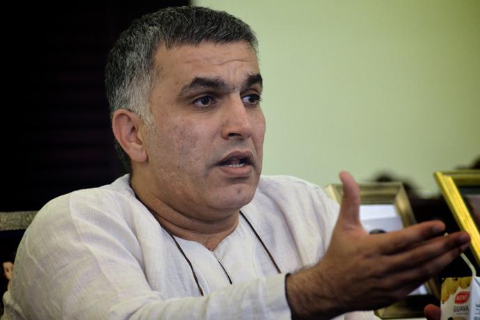 Bahraini Shiite human rights activist Nabeel Rajab (AFP Photo / Mohammed Al-Shaikh)