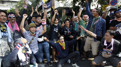 Thai protesters 'shut down' Bangkok in bid to oust PM