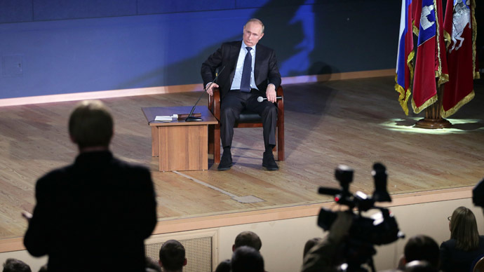 Calls for Russia's breakup must not be left unpunished – Putin