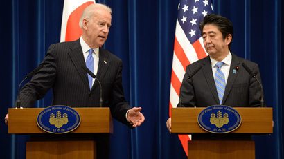 US promises to defend Japan from China as territory dispute lingers