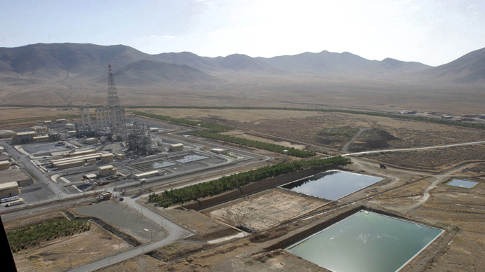 General view of the heavy water plant in Arak, 320 kms south of Tehran. (AFP Photo / Str)