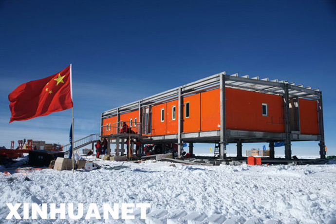 Chinese Kunlun Antarctic station (Image from china.org.cn)
