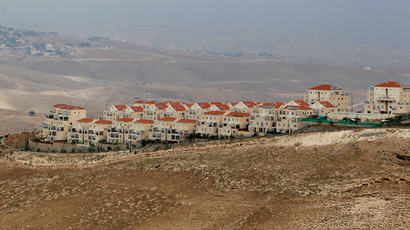 Palestinians call on USA to stop new Israeli settlements construction
