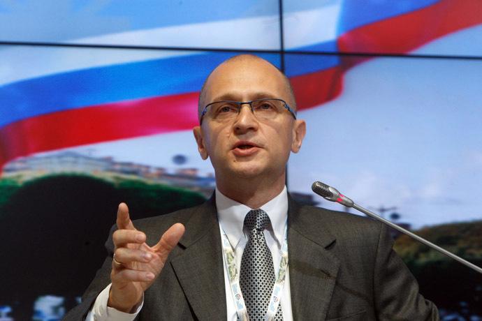 Sergei Kirienko, General Director, Rosatom State Nuclear Energy Corporation (RIA Novosti/Vadim Zhernov)