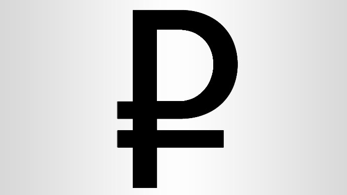 Russian Ruble Gets Symbol Rt Business News