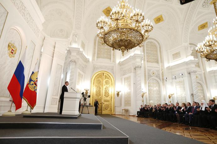 RIA Novosti / Dmitry Astakhov