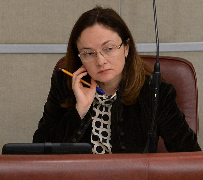 Head of Central Bank Elvira Nabiullina at a State Duma meeting (RIA Novosti / Vladimir Fedorenko)