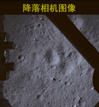 A photograph taken on a giant screen at the Beijing Aerospace Control Center in Beijing shows the footage taken by a camera on the bottom of Chang'e-3 lunar probe as it descends onto the surface of the moon, December 14, 2013. (Reuters / Stringer)