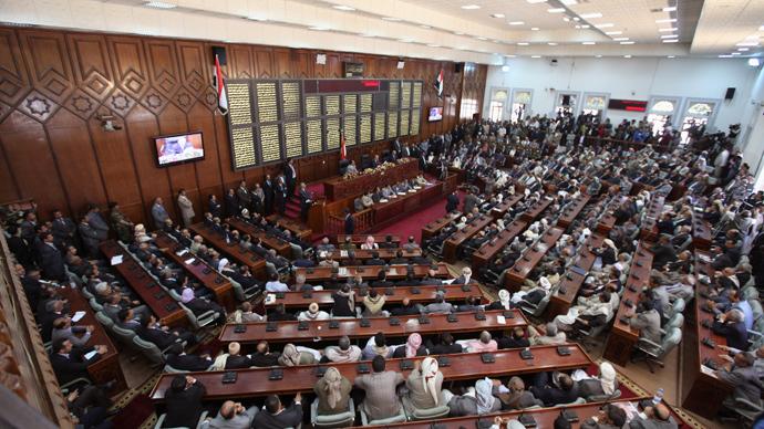 Members of Yemen's parliament (Reuters/Mohamed al-Sayaghi)