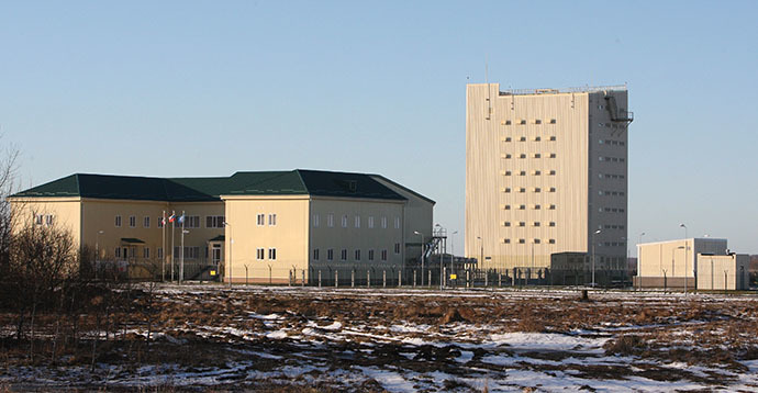 The Voronezh-DM radar station in the Kaliningrad Region. (RIA Novosti / Igor Zarembo)