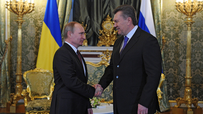 ​Russia's emergency loan to Ukraine on hold until govt forms