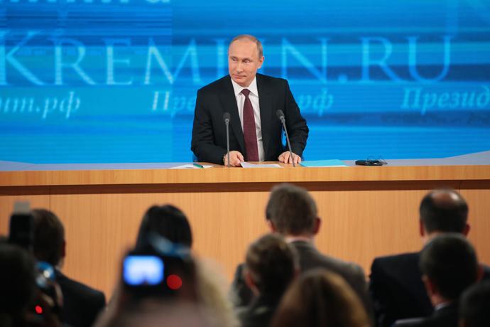 RIA Novosti / Mihail Metzel