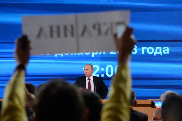 RIA Novosti / Alexey Philippov