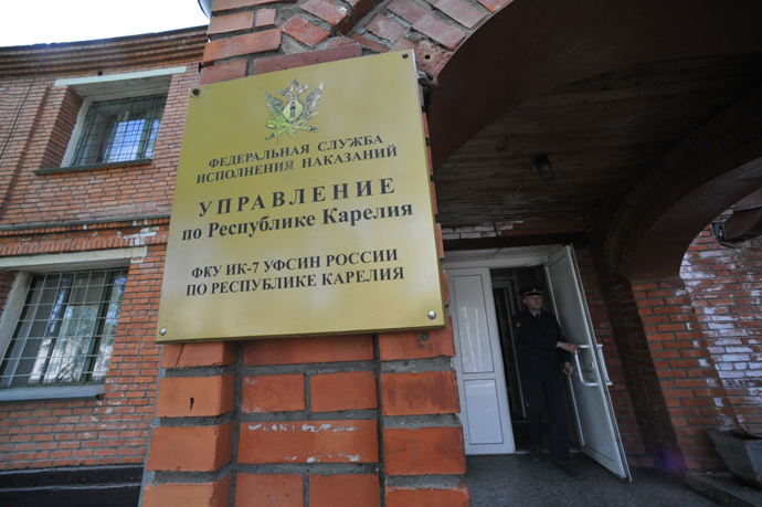 The entrance to Penal Colony No.7 in the town of Segezh, Karelia, where Mikhail Khodorkovsky was convoyed to (RIA Novosti / Aleksandr Utkin)