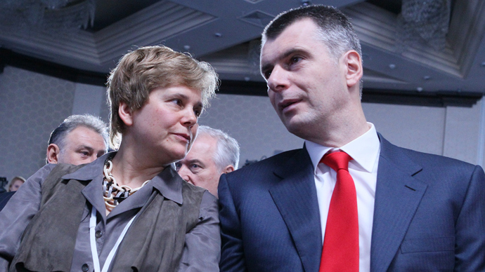 Billionaire Prokhorov's sister takes his role as leader of pro-business party
