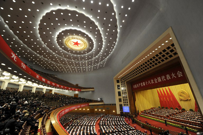 The closing of the 18th Communist Party Congress is held at the Great Hall of the People in Beijing (AFP Photo / Wang Zhao)
