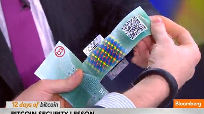 Still from Bloomberg TV